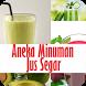 Aneka Minuman Jus Segar by Mukhajad Media