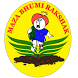 Maza Bhumi Rakshak by Omega Corporation Pvt. Ltd.