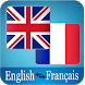 English French Translator by GBWallpapers319