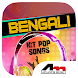 Bengali Hit Pop Songs by Winjit Technologies