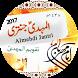 Almehdi Jantri 2017 by EvageSolutions
