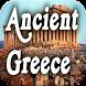 Ancient Greece History by HistoryIsFun