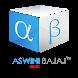 Aswini Bajaj
