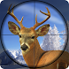 Wild Deer Sniper Hunting 2016 by The Games Studios