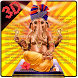 3D Ganpati Ganesh Theme by 3D Themes World