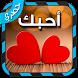 الكتابة على الصور بالخط العربي by فوتوشوت تعديل الصور