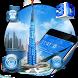 3D Burj Khalifa Theme by Elegant Theme