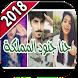 حنا جنود المملكه 2018