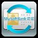 My SoftBank認証設定 by SoftBank Corp.