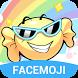 Cute Candy Emoji Sticker by freeemojikeyboard
