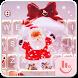 Live Pink Romantic Christmas Keyboard Theme by Fashion Cute Emoji