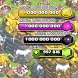 Pro Cheats of Clash of Clans 2017 Prank by saLapao_tOadAng