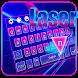 Purple Laser Keyboard Theme by cool wallpaper
