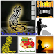 Panduan Tuntunan Shalat Sunnah by KVM apps
