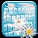 White Lilies Keyboard Theme by cool wallpaper