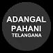 Telangana Adangal Pahani by KM CODER