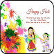 Happy Holi Images ! by perfactapps