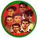 Seven Heroes 1971-৭ বীরশ্রেষ্ঠ by Md Tarek Ahmed