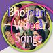 Bhojpuri Video Songs 2017 by 4KShristi Entertainment