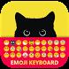 cute emoji keyboard emoticons by Moro Sunshine