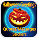 Halloween Greeting Cards Maker by vcsapps