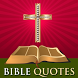 Daily Bible Quotes (Verses) by Levantate Catolico