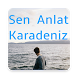 Sen Anlat Karadeniz Sözler by Good Ocean