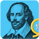 William Shakespeare Quotes by Quoteswave