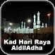 Kad Hari Raya Haji - AidilAdha by AA Creative