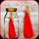 صورتك في إطار زجاجة رائعة by App Arbic top