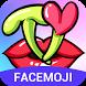Slang Words Emoji Sticker by freeemojikeyboard