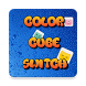 Color Cube Switch by Dream Land Studios
