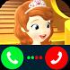 Call From Sofia - Prank by Pierre DEV 2017