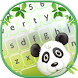 Cute Panda Keyboard Theme by Cool Girl Apps and Games