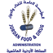JFDA2 by Jordan eGov Program
