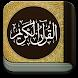 Abdelmoujib Benkirane Quran by Quran Apps
