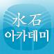 인재개발원 by 멀티캠퍼스