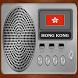 Hong Kong Radio by Media Radio free streaming