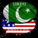 Urdu Dictionary by Anwar Habib