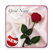 Good Night Love Images by Bevanche