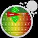 Green 2 Keyboard by Keyboard Themes HD