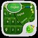 GO Keyboard Tennis Theme by GO Keyboard Dev Team