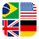 Guess the Country Flags by Tabs A