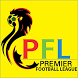 Premier Football League - Ultimate Soccer Champion by 2S Technology Company