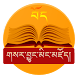 Tibetan eBook Dictionary II by Tibetan eBooks