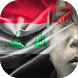 Iraq Flag Profile Picture by almoapp