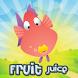 Fruit Juice Match 3 by Evans, Inc
