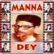 Bangla Mp3 Song Best of Manna Dey by Bengle Apps Ltd.