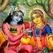 Krishnanika Kaumudi Audio Book by www.iskcondesiretree.com