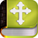 The Amplified Bible App Free by Holy Bibles